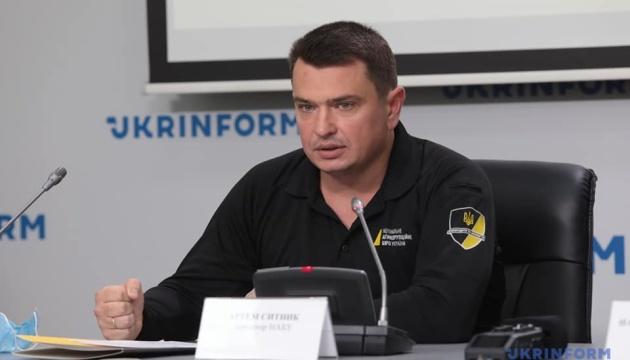 НАБУ: Ситник залишається директором відомства