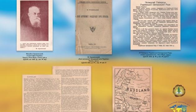 СФУЖО запрошує переглянути архівну добірку до Дня Незалежності