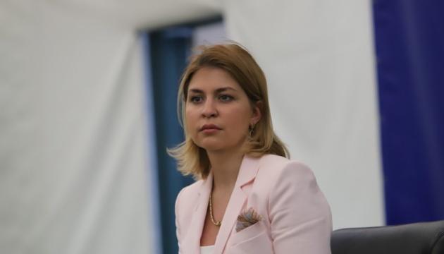 Україна виконала 45% зобов'язань Угоди про асоціацію - Стефанішина
