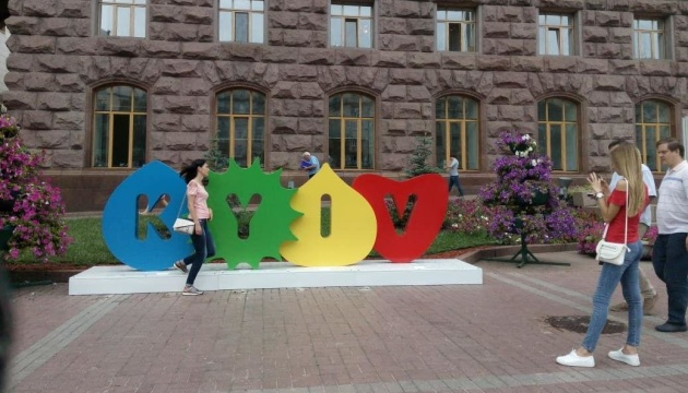 Kyiv city records 315 new COVID-19 cases