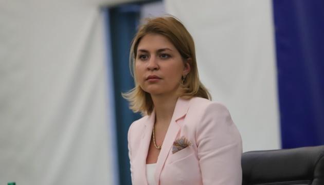 Стефанішина назвала пріоритетні питання на порядку денному переговорів з ЄС