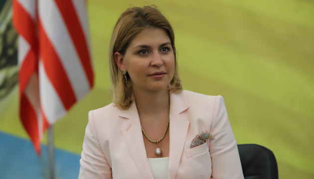 Україна долучилася до дискурсу ЄС про стратегію відносин з Росією - Стефанішина