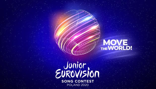 На Детском Евровидении-2020 начинается онлайн-голосование