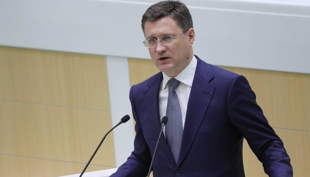 Міністр енергетики РФ заразився коронавірусом