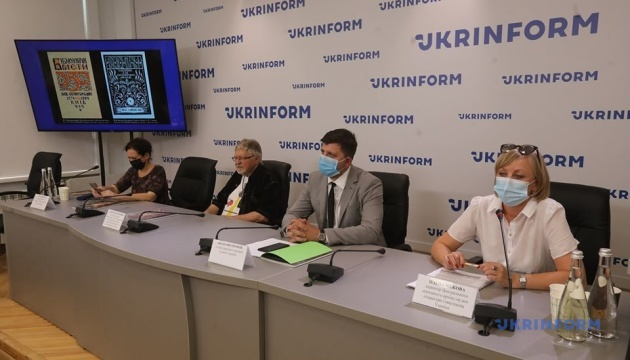 ЦГАМЛИ Украины: Архив человеческих судеб. Презентация журнала «Антиквар»