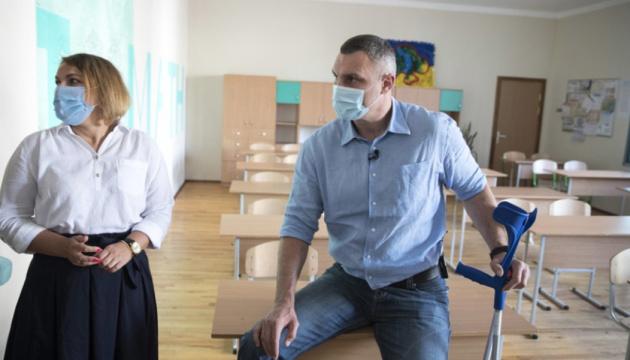 Школы Киева подготовили к отопительному сезону - Кличко