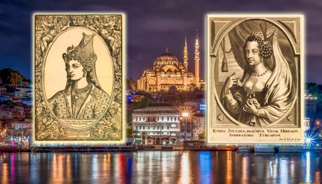 Благодійність султан-українок у Стамбулі: приховані смисли