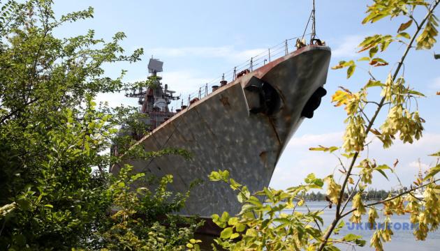 Крейсер «Україна»: музей чи уламок історії?