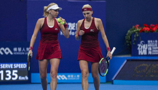 Сестри Кіченок програли у першому колі турніру WTA в Нью-Йорку