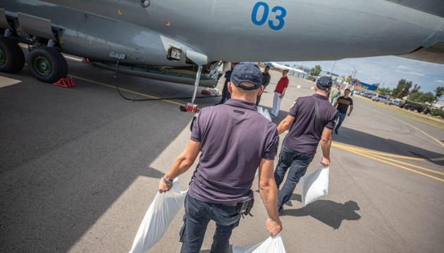 Ukraine sends five tonnes of humanitarian aid to Lebanon