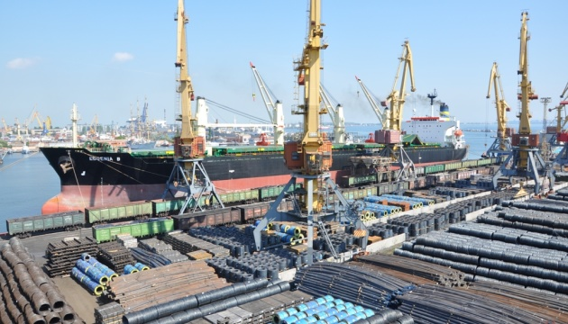 Мінінфраструктури затвердило стратегічний план розвитку АМПУ на 5 років