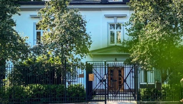 Дипломата РФ высылают из Норвегии из-за подозрения в шпионаже