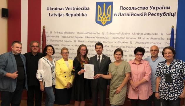 Координаційній раді українських діаспорських організацій при посольстві України в Латвії – 1 рік