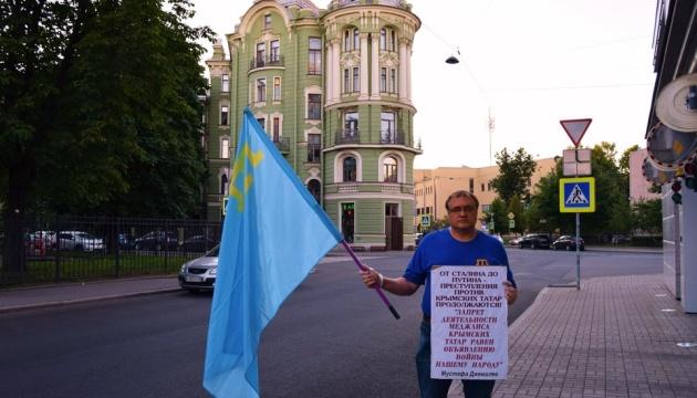 У Петербурзі провели акцію на підтримку кримських татар