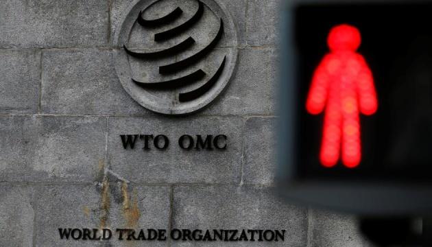 ВТО зафиксировала рекордное падение мировой торговли