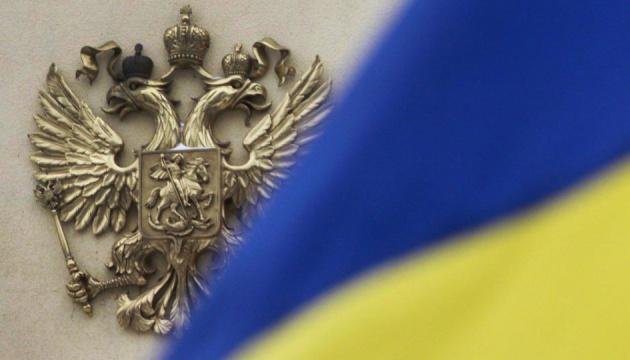 Влада в Росії знищує українські культурні осередки
