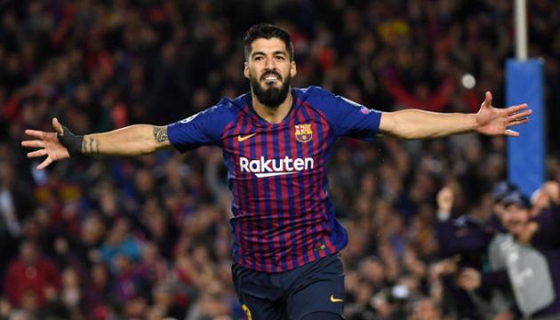 «Барселона» більше не розраховує на форварда Луїса Суареса – ЗМІ