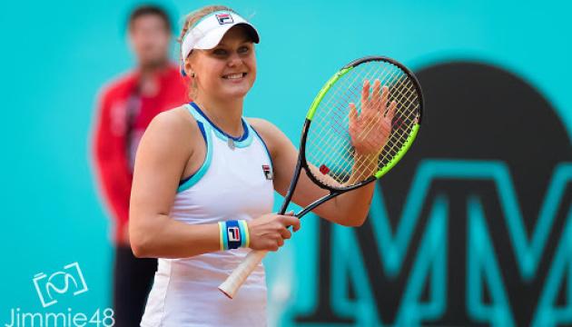 Українки дізналися суперниць у відборі турніру WTA Premier у Нью-Йорку