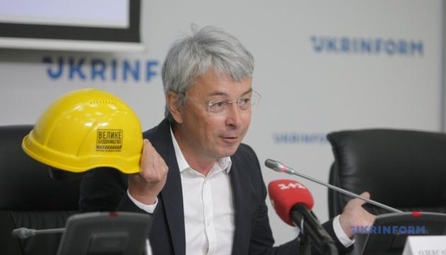 Ткаченко вірить, що звичка українців читати врятує видавництва