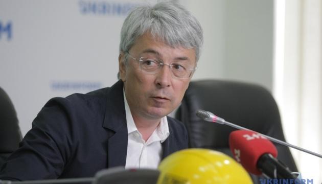 Герои Небесной сотни заявили о несокрушимости нашего народа - Ткаченко