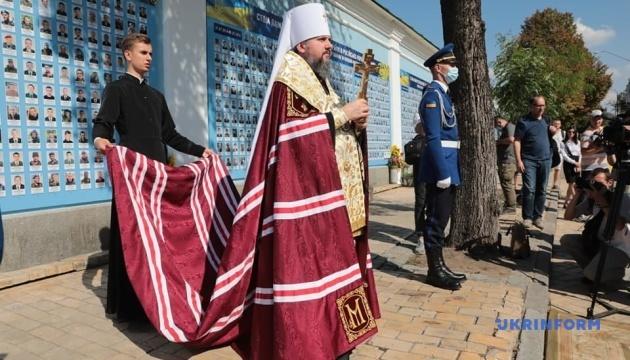 Епіфаній освятив оновлену Стіну пам'яті загиблих за Україну
