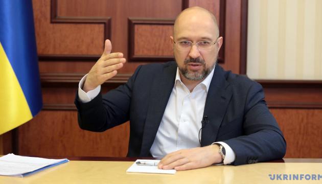 Уряд пропонує залишити в управлінні держави близько 600 об'єктів — Шмигаль
