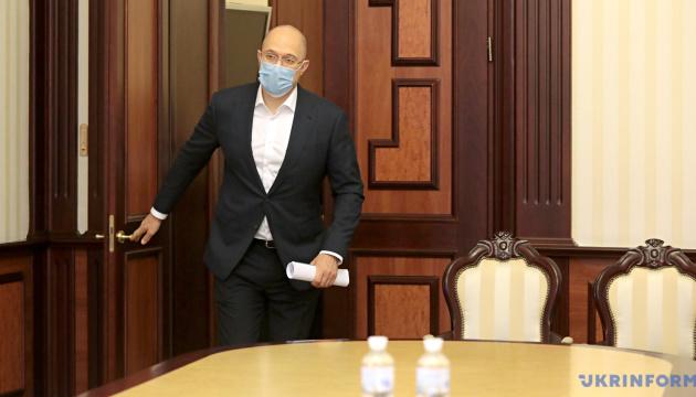 Уряд максимально спростив розгортання нових COVID-ліжок - Шмигаль