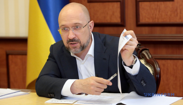 Entry restrictions for foreigners: Shmyhal explains who can enter Ukraine
