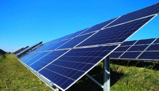 У Туреччині відкрили перший в країні завод з виробництва сонячних панелей