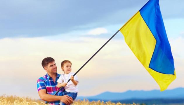 В Українському інституті в Лондоні розповіли про проєкт «10 речей, які кожен має знати про Україну»