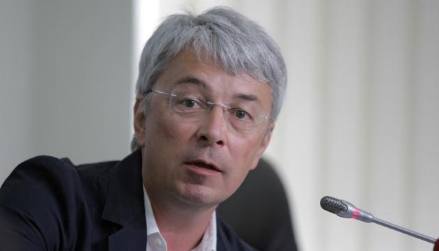 Україна зацікавлена відкритися для Саудівської Аравії – Ткаченко