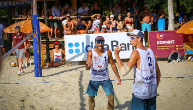 Украинцы выступят на чемпионате Европы-2020 по пляжному волейболу