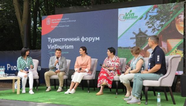 У Вінниці стартує форум з питань зеленого і медичного туризму
