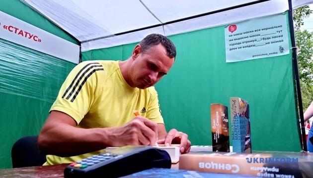 Сенцов презентував свою книгу на фестивалі у Запоріжжі