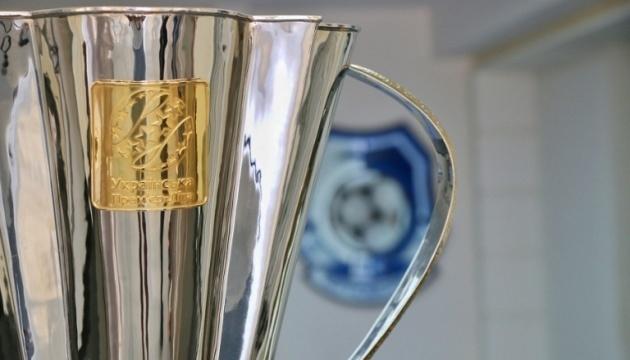 Матч Суперкубка України з футболу розсудить дніпрянин Романов