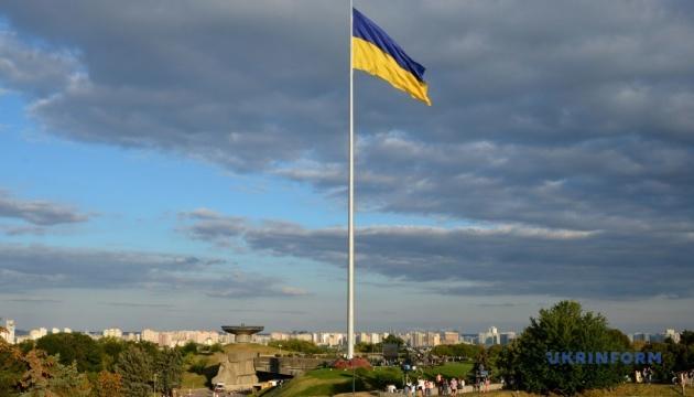 Кличко спростував пошкодження найбільшого прапора України