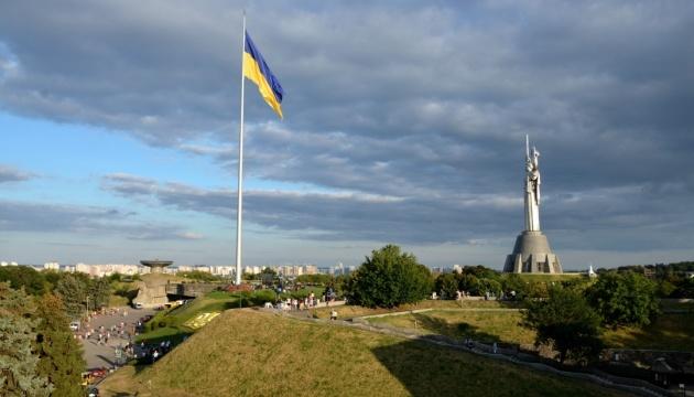 З Днем Незалежності, Україно! Мова – об'єднає!