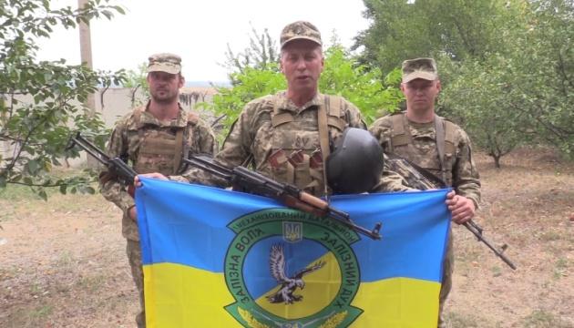 Военные ООС поздравили украинцев с Днем Государственного Флага