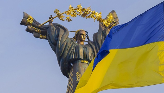Freedom House назвал Украину «частично свободной» страной