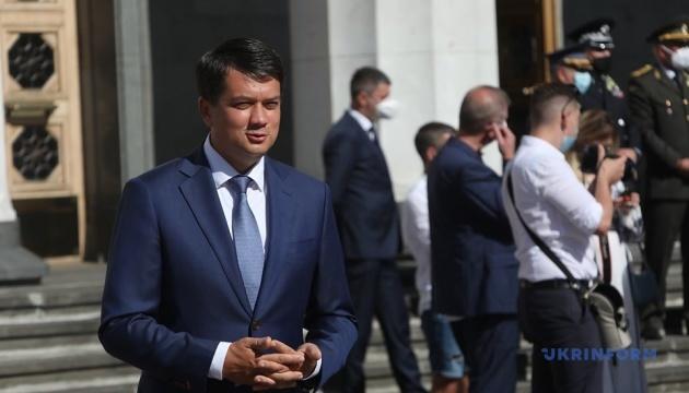 Журналістів поки не пустять у кулуари Ради через коронавірус - Разумков
