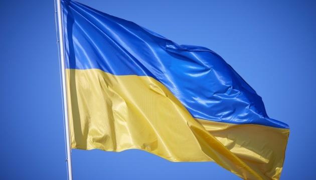 8月23日は、ウクライナの国旗の日