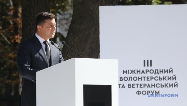 Зеленський: Нам потрібен мир тільки на умовах України