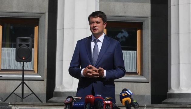 Razumkov: Inter-parliamentary cooperation to help Ukraine and Germany achieve ambitious goals