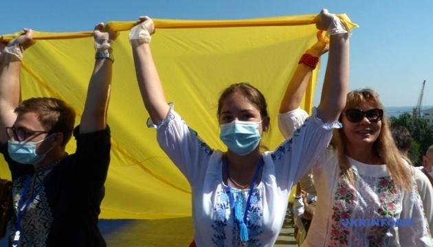 У центрі Одеси розгорнули 29-метровий прапор України