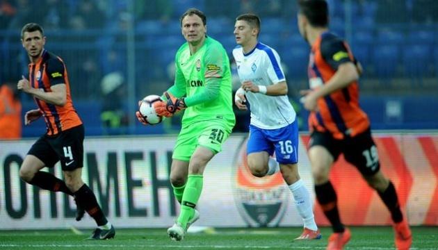 Букмекери дали прогноз на матч Суперкубка України