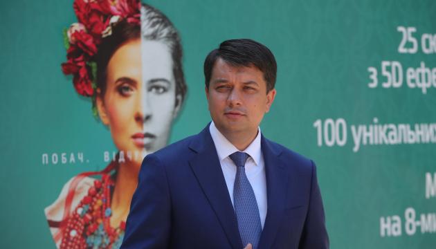 Разумков - Филатову о поздравлении с Днем Днипра: ВР поздравляет всех с днями городов и областей