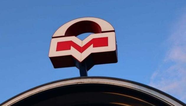 У Мінську відкрили три з чотирьох раніше закритих станцій метро