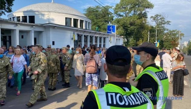 Центр Києва посилено охороняють правоохоронці