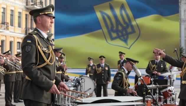 Celebraciones del Día de la Independencia en la Plaza Sofiyska en Kyiv