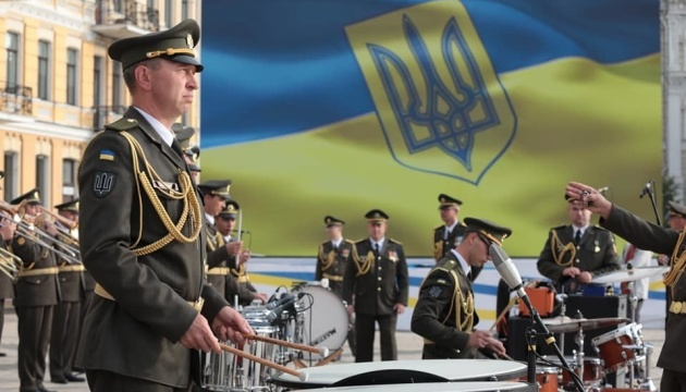 Independence Day celebrations held on Sofiyska Square in Kyiv